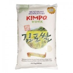 Kimpo sushi rice - 9,07 kg