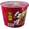 Kailo Instant Noodle Beef