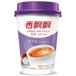 Xiang Piao Piao taró ízű tejes tea