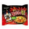 Samyang pörkölt instant tészta (csirkés)