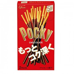 Glico Pocky - Chocolate 70g