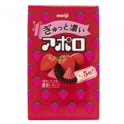 Meiji epres csokoláté