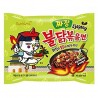 Samyang Jjajang Spicy Chicken Roasted Noodles