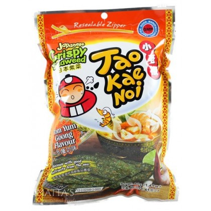 Tom Yum Crispy Seaweed