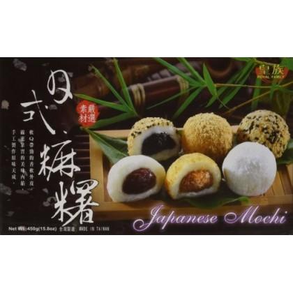 Mochi Mixed