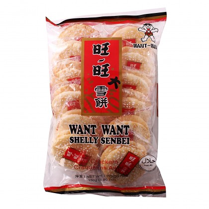 Sweet Senbei Rice Crackers - 150 g
