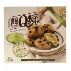 Pie cookies with mochi matcha