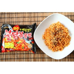 Samyang Spicy Chicken Roasted Noodles