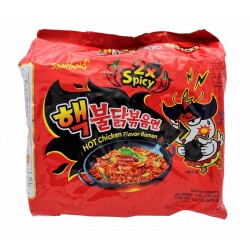 5 pcs Samyang 2x Spicy Chicken Roasted Noodles pack