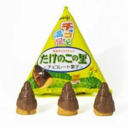 Meiji Takenoko No Sato csokis keksz