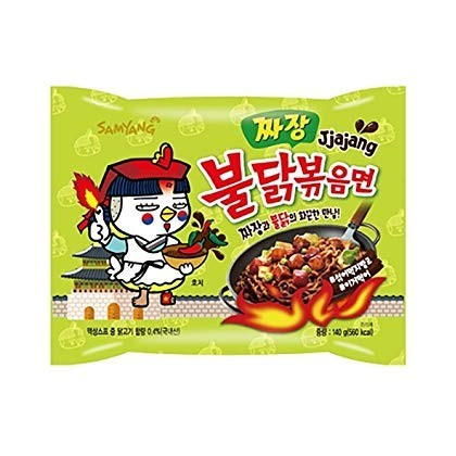 Samyang Cheese Spicy Chicken Roasted Noodles