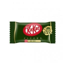 Japán Matcha Kit Kat 1 db