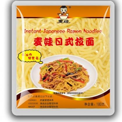 Instant Japanese Ramen Noodle