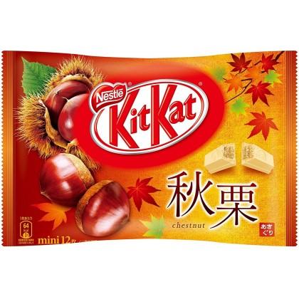 Japanese Kit Kat Mini Autumn chestnut 12 bars