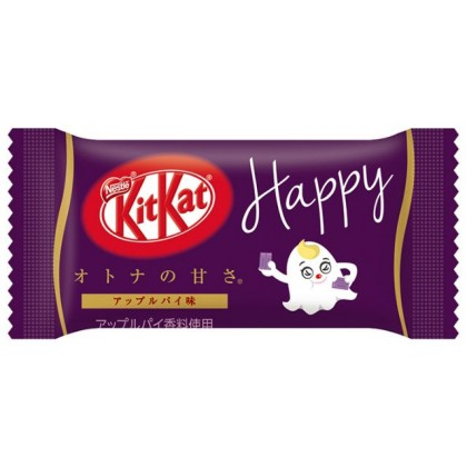 Kit Kat Halloween Apple Pie Flavor 1 bar