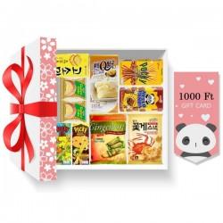 Sárga karácsonyi ajándékcsomag