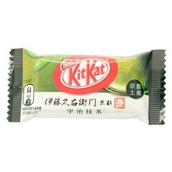 Whole leaf Matcha Kit Kat 1 mini bar