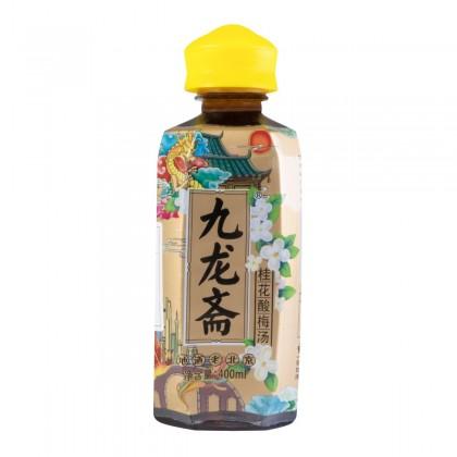 Jiu Long Zhai Osmanthus szilvás tea
