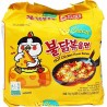 5 pcs Samyang Cheese Spicy Chicken Roasted Noodles pack