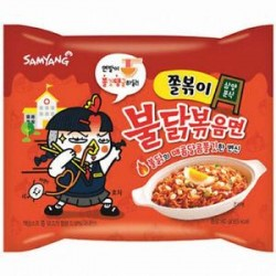 Samyang 2x Spicy Chicken Roasted Noodles