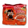 5 db-os Samyang Buldak Toppoki csípős és fűszeres instant tészta csomag
