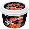Samyang Hot Chicken Flavor Buldak Topokki Tteokbokki 185g