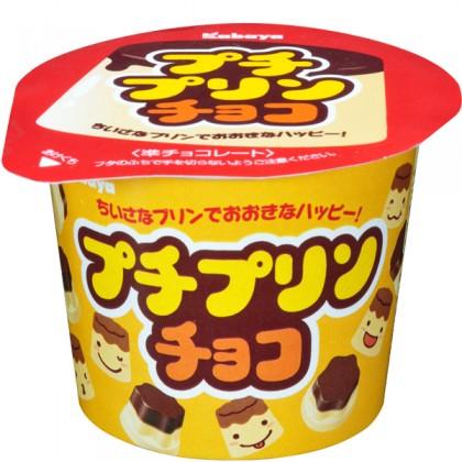 'KABAYA' Puchi Pudding Chocolates