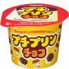 'KABAYA' Puchi Csokoládés puding
