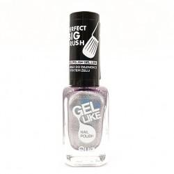 Quiz Gel like nail polish silver No.741