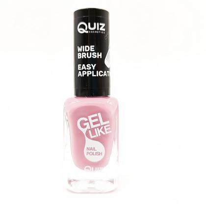 Quiz Gel like nail polish pale purple No.716