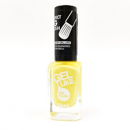 Quiz Gel like nail polish pale yellow No.726