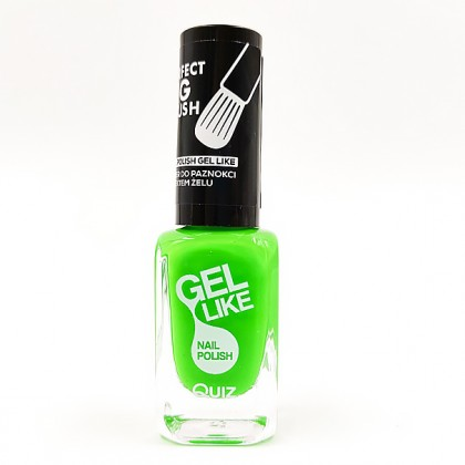 Quiz Gel like nail polish neon green No.721