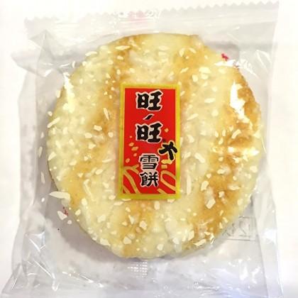 1 kis csomag édes pufassztott rizs