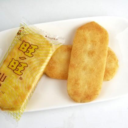 1 kis csomag sós pufassztott rizs