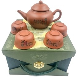 Brown Chinese Tea Set