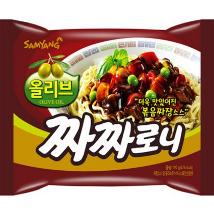 Samyang Light Spicy Chicken Roasted Noodle