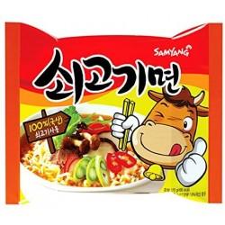 Samyang sogokimyun marhahús instant tészta