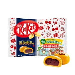 Hot Spring Mantou Kit Kat 12 mini bar pack