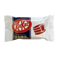 Hot Spring Mantou Kit Kat 12 mini bar pack