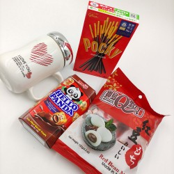 Red Valentine's Day Gift Pack