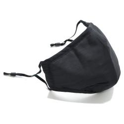 3-rétegű mosható pamut arcmaszk, állítható gumipánttal - Fekete