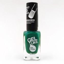 Quiz Gel like nail polish green No.738