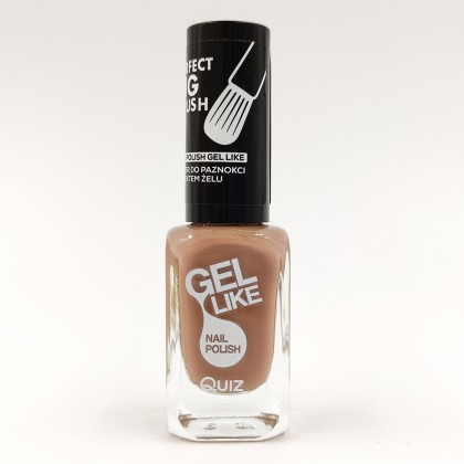 Quiz Gel like nail polish natural No.739