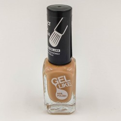 Quiz Gel like nail polish natural No.704
