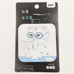 Clever cat sticky notes