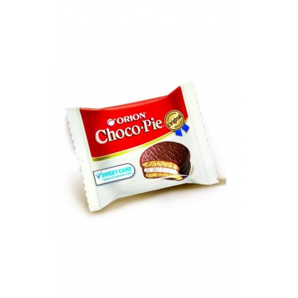 Filled Biscuit with Chocolate