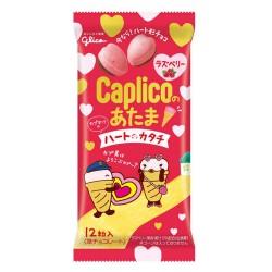 Caplico szív alakú prémium japán málnás csoki ízű