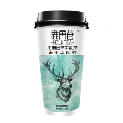 The Alley LJX instant Matcha milk tea
