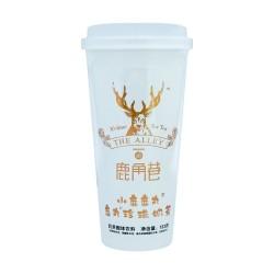 The Alley LJX Tapioca Pearl instant Brown Sugar Milk Tea
