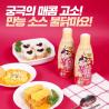 Samyang Buldak majonézes erős és fűszeres szósz